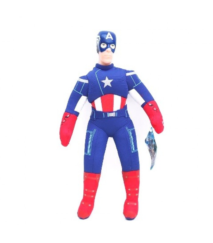 Avengers – Captain America figurina plus 27cm