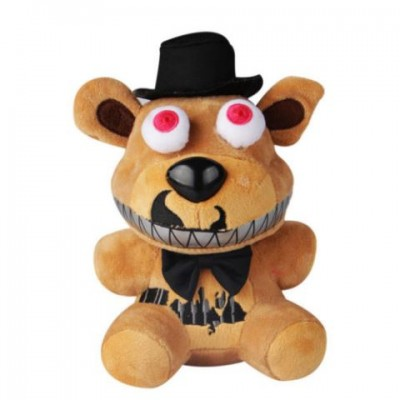 FNAF Five Nights at Freddy's – Nightmare Freddy